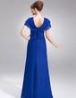 Çan/Prenses V Yaka Uzun Etekli Chiffon Gelin Annesi Elbisesi (008006035)