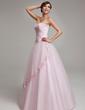 Balo Elbisesi Kalp Kesimli Uzun Etekli Satin Tulle Quinceanera (15 Yaş) Elbisesi Ile Büzgü Boncuklama Aplike (021003140)
