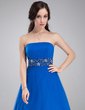 Ball-Gown Strapless Floor-Length Tulle Prom Dress With Ruffle Beading (018002491)