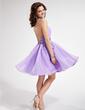 Çan/Prenses Yular Diz Hizası Organza Mezunlar Gecesi Elbisesi Ile Büzgü Boncuklama Pullarda (022010985)
