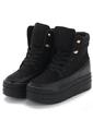 Süet Alçak Topuk Platform Ayak bileği Boots Ile Bağcıklı ayakkabı (088057511)