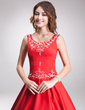 Ball-Gown Scoop Neck Floor-Length Satin Quinceanera Dress With Embroidered Beading (021003160)