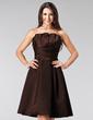 Çan/Prenses Taraklı Yaka Diz Hizası Satin Nedime Elbisesi Ile Büzgü (007005206)