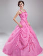 Ball-Gown Square Neckline Floor-Length Organza Quinceanera Dress With Ruffle Beading Appliques Lace (021018807)